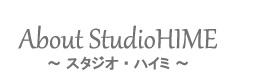 About StudioHIME